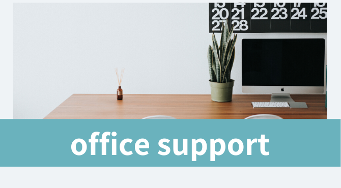 office support ocqto.nl